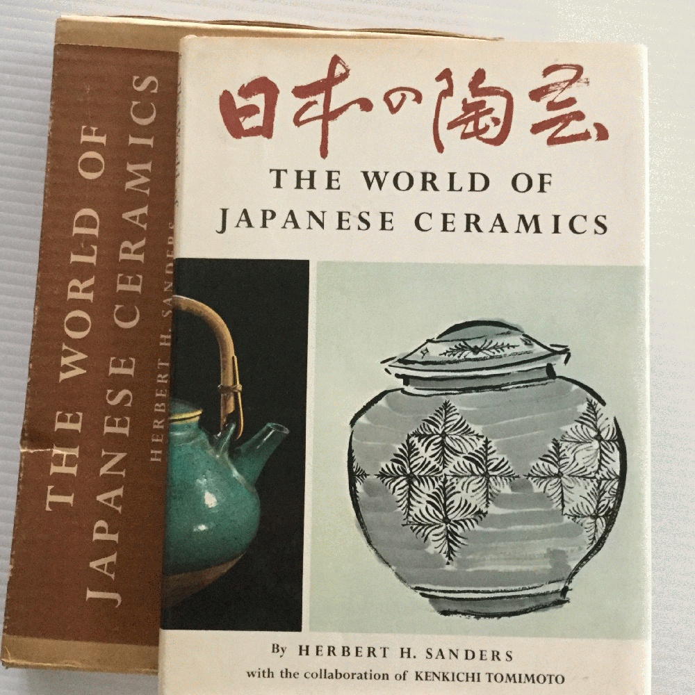 Image for The World of Japanese Ceramics