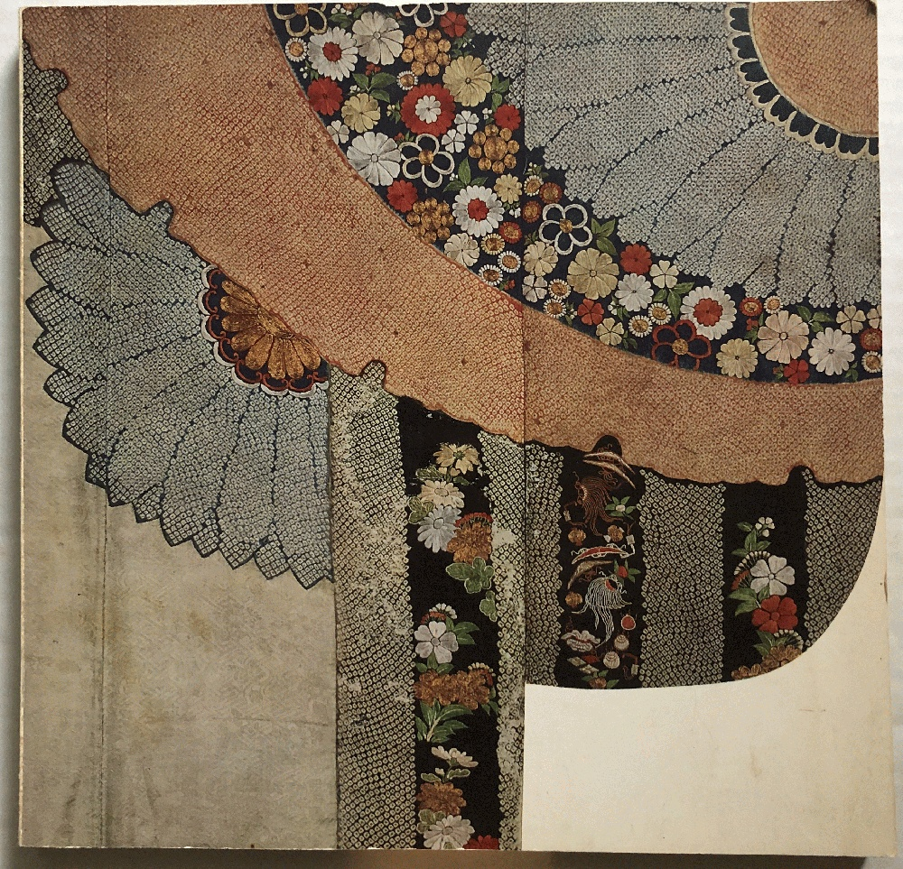 Image for Tagasode: Whose sleeves, Kimono From the Kanebo Collection